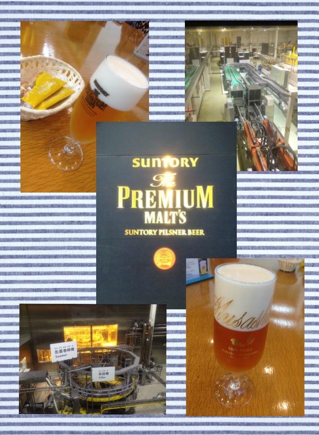 サントリービール武蔵野工場