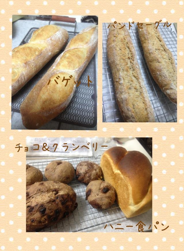 月曜日のパンレッスン